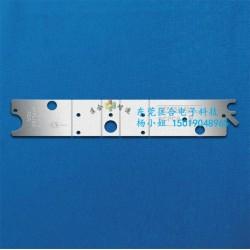 东莞匡合非标加工测针盖板-用于检测设备测针机、测刀仪